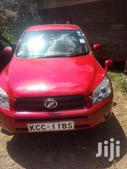 Toyota RAV4 4x4 2009 Red | Cars for sale in Nairobi, Kilimani