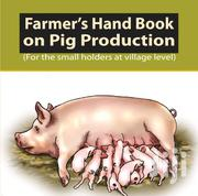 Pig Drinking Nipples Can | Farm Machinery & Equipment for sale in Kiambu, Hospital (Thika)