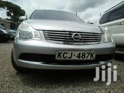 Nissan Bluebird 2008 Silver | Cars for sale in Nairobi, Parklands/Highridge