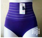 Firm Elastic Tummy Shapers @250 | Clothing for sale in Nairobi, Nairobi Central