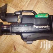 Camcorder PANASONIC NV-M50 Professional | Cameras, Video Cameras & Accessories for sale in Nairobi, Nairobi Central