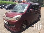 Suzuki Solio 2012 Red | Cars for sale in Kiambu, Membley Estate