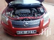 Toyota Fielder 2007 Red | Cars for sale in Nairobi, Nairobi Central