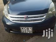Toyota ISIS 2008 Blue | Cars for sale in Nairobi, Nairobi Central