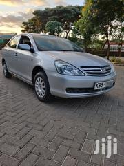 Toyota Allion 2005 Silver | Cars for sale in Nairobi, Parklands/Highridge
