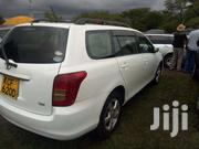 Quick Sale Toyota Fielder | Cars for sale in Nairobi, Waithaka