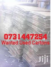 Wanted Used Cartons Large Quantity | Other Services for sale in Kiambu, Limuru Central