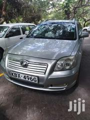 Selling New And Used Cars In Mombasa | Cars for sale in Mombasa, Mkomani
