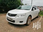 Toyota Allion 2009 White | Cars for sale in Nairobi, Karen