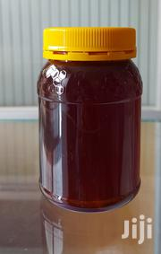 Honey One Kilogram | Meals & Drinks for sale in Nairobi, Nairobi Central