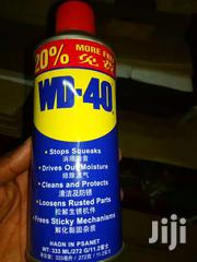 WD 40 | Laptops & Computers for sale in Nairobi, Nairobi Central