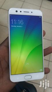 New Oppo F3 64 GB Gold | Mobile Phones for sale in Nairobi, Imara Daima