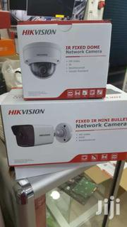 Cctv Cameras Installation Services | Repair Services for sale in Murang'a, Gatanga
