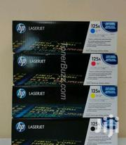 Crucial HP 125A Toners | Computer Accessories  for sale in Nairobi, Nairobi Central