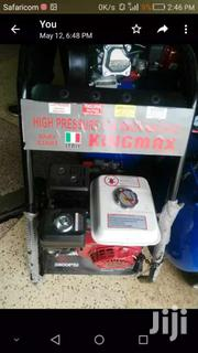 Carwash Machine | Manufacturing Equipment for sale in Nairobi, Nairobi Central