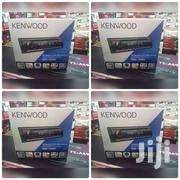 Kenwood Kdc-1030u Cd-receiver With USB Interface | Vehicle Parts & Accessories for sale in Nairobi, Nairobi Central