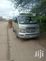 KBL 540H | Cars for sale in Kilifi, Mariakani