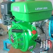 Gasoline Engine | Farm Machinery & Equipment for sale in Nakuru, Rhoda