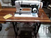 Electric Jukky Zigzag/Embroidery Machine | Manufacturing Equipment for sale in Mombasa, Tononoka