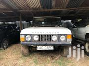 4400cc RANGE ROVER Classic /Vintage Asking 750k | Cars for sale in Laikipia, Nanyuki