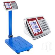 COMMERCIAL PLATFORM SCALE WEIGHING ELECTRONIC SCALE PLATFORM 150kg | Store Equipment for sale in Nairobi, Nairobi Central