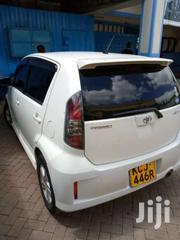 Toyota Passo | Cars for sale in Nairobi, Kasarani