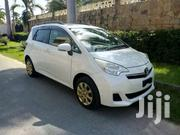 Toyota Vitz | Cars for sale in Nairobi, Woodley/Kenyatta Golf Course