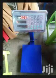 Upto 300kgs Maxma Weighing Scales | Manufacturing Equipment for sale in Nairobi, Nairobi Central