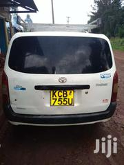 Private | Cars for sale in Kericho, Cheptororiet/Seretut