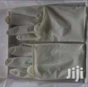 Latex Gloves Powder Free (M) 100s*Ksh650 | Tools & Accessories for sale in Nairobi, Kilimani