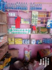 Shop For Sale | Commercial Property For Sale for sale in Nairobi, Embakasi