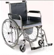 Commode(Toilet)Wheelchair FS681/BT1005*Ksh15k | Medical Equipment for sale in Nairobi, Kilimani