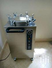 50L AUTOCLAVE | Medical Equipment for sale in Nairobi, Nairobi Central