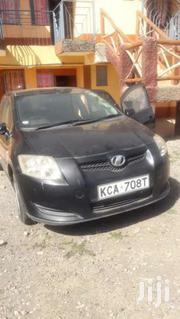Toyota Auris | Cars for sale in Nyandarua, Gathanji