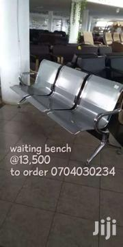 Official Waiting Bench | Furniture for sale in Nairobi, Imara Daima