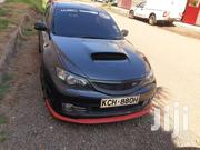 Subaru Impreza 2009 2.5 WRX STI Gray | Cars for sale in Kisumu, Central Kisumu
