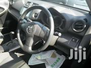 GPS Tracker/ Car Tracking   Automotive Services for sale in Nairobi, Mountain View