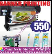 Banner Printing Full Color | Computer & IT Services for sale in Nairobi, Njiru