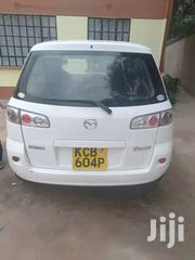 Mazda Demio On Sale | Cars for sale in Kiambu, Hospital (Thika)