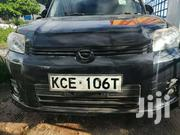 Toyota Rumion | Vehicle Parts & Accessories for sale in Mombasa, Tudor