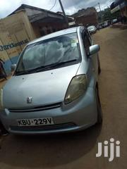 Passo | Cars for sale in Nyeri, Karatina Town