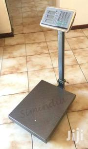 300kg Platform Weighing Scale With One Year Warranty | Home Appliances for sale in Nairobi, Nairobi Central