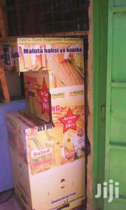 Salad ATM | Home Appliances for sale in Uasin Gishu, Moi'S Bridge