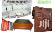 Inverted Block Drainage Mold   Electrical Equipment for sale in Nairobi, Kariobangi South