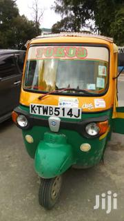 Petrol Tuktuk For Sale | Cars for sale in Mombasa, Tudor