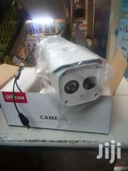 Dahua Long Range Camera | Cameras, Video Cameras & Accessories for sale in Nairobi, Nairobi Central