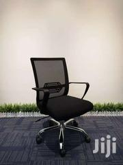 MESH OFFICE CHAIRS | Furniture for sale in Nairobi, Nairobi Central