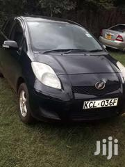 Toyota Vits | Cars for sale in Nandi, Kapsabet