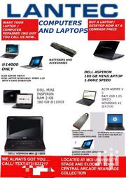 Laptop Shop | Laptops & Computers for sale in Bungoma, Township D