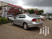 Honda Civic 2010 Hybrid Silver | Cars for sale in Kajiado, Ongata Rongai